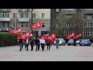 Автопробег ЛКСМ РФ, посвященный 74-й годовщине Великой Победы