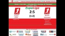 EvpaLiga 16.10.2018 Студент Саки - Арсенал Евпатория 25 12