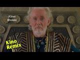 фильм троя kino remix мужик зовет губернатора в тамбове ржач до слез смешные приколы Ахилес 2019