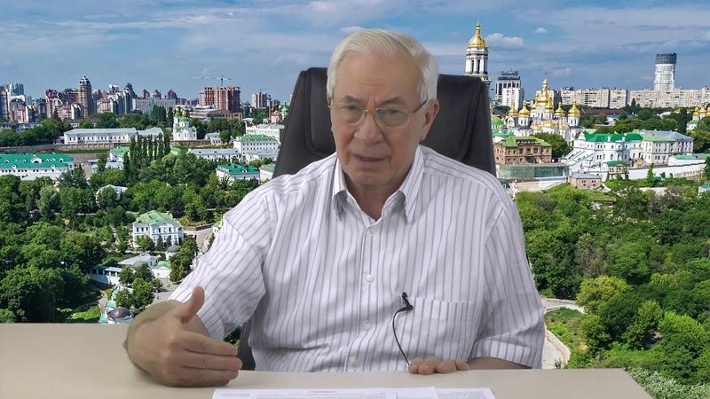 Азаров рассказал, как Украине слезть с кредитной иглы