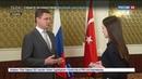 Новости на Россия 24 Турецкие томаты вернутся в Россию в ноябре