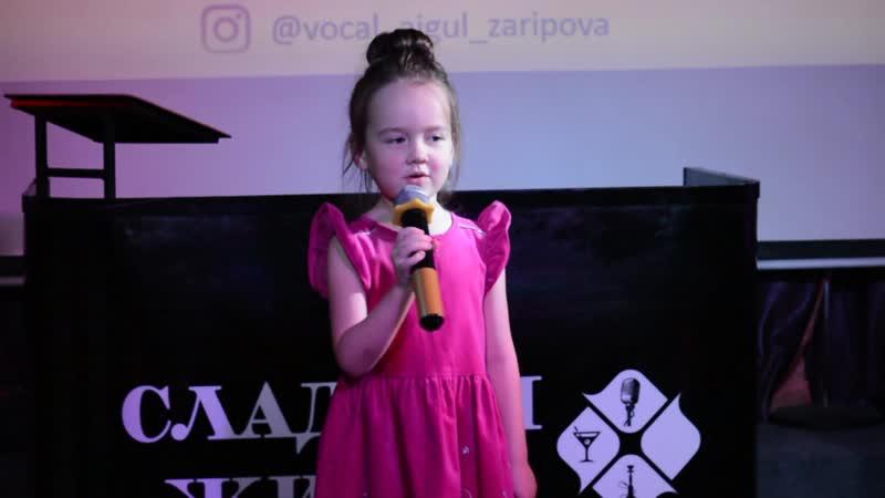 Комарова Василиса Эскимос