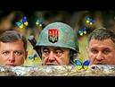 Сборник армейских приколов Сатира для взрослых Политический сарказм Абсурдный юмор пародия