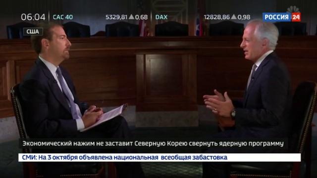Новости на Россия 24 • Разведка США: КНДР не свернет ядерную программу под давлением
