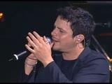 Alejandro Sanz - Quisiera ser (en directo Vicente Calder