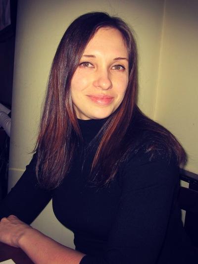 Виктория Ерёмичева