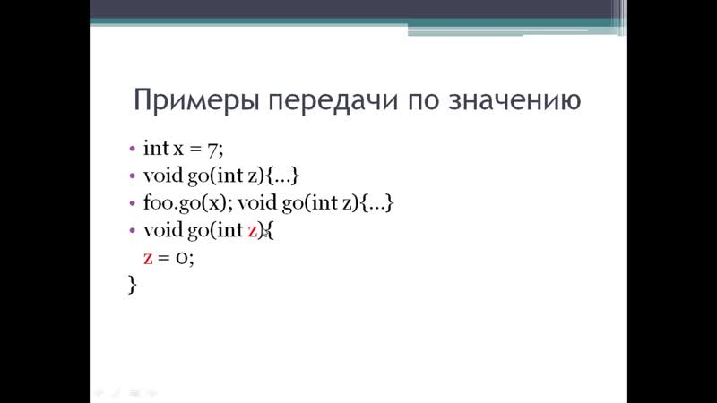Java HeadFirst 4 глава (Краткий пересказ)