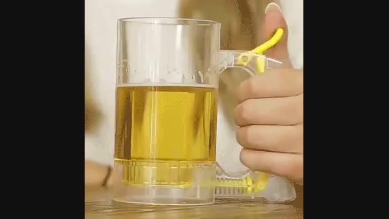 Кружка, которая вспенивает пиво