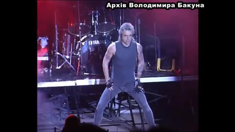 АлисА ღ Запись концерта группы АлисА в Киеве 2001