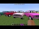 Minecraft Обзор пака на обновленный Flans мод!