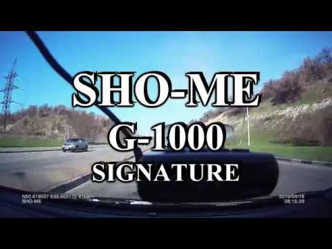 SHO ME G 1000 SIGNATURE Крис П в спину на прошивке FW20190416