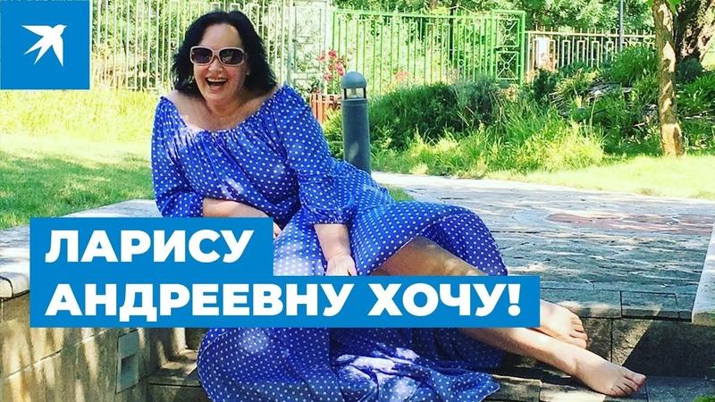 Лариса Гузеева как актриса искала семейное счастье