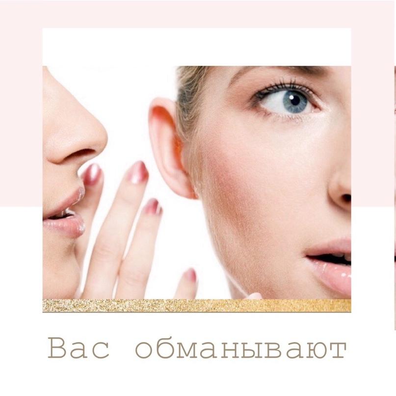 Дарья Демидченко | Ярославль