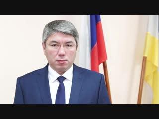 Глава Бурятии Алексей Цыденов о переходе РБ в ДВФО