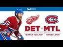 NHL 19 PS4. REGULAR SEASON 2018-2019 Detroit RED WINGS VS Montreal CANADIENS. 10.15.2018. NBCSN !