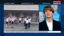 Новости на Россия 24 • Можно поперхнуться: дети с портретами ветеранов спели странную песню на фоне Мамаева Кургана