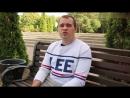Леонид Щепель, интервью с героем спавшим бабушку от избиения