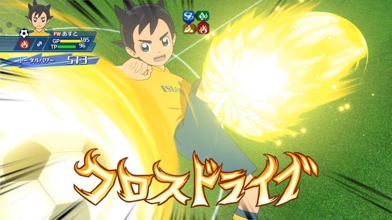【PV】『イナズマイレブン アレスの天秤』ゲームPV