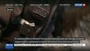 Новости на Россия 24 • Спецслужбы ДНР продолжают расследование убийства Гиви