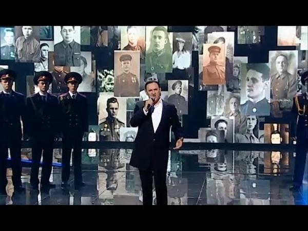 Киев. 9 мая 2018. Победа. Одна на всех. Поклонимся великим тем годам. Владимир Гришко