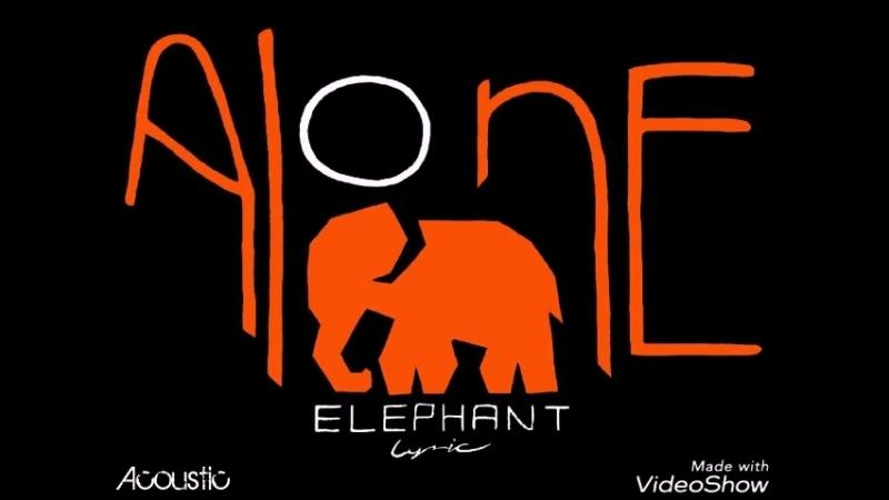 ELEPHANT LYRIC - CRY (с этого всё и началось)