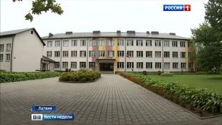 Языковые инспектора заставят русского дворника учить латышский