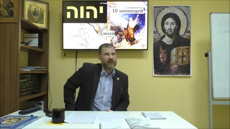 История религий Религия Древнего Израиля до Вавилонского плена