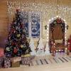 Белгородская Усадьба Деда Мороза