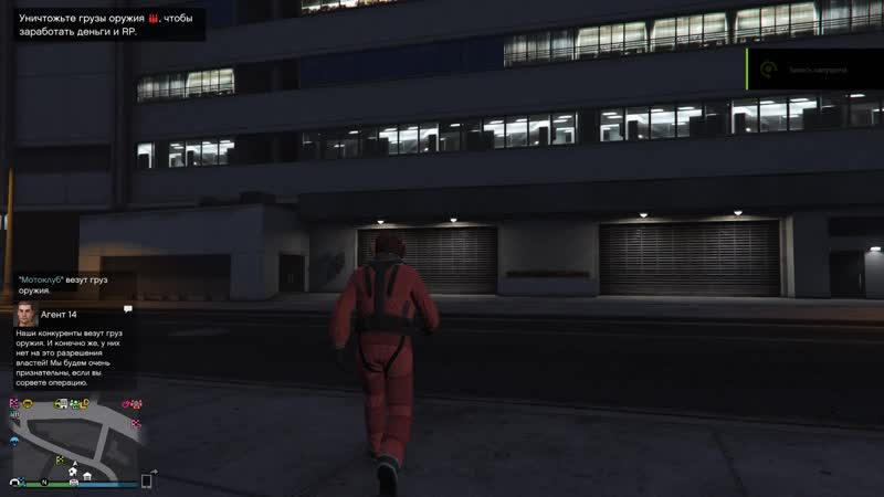 YoungMenu ULTIMATE - Приватный софт для GTA Online