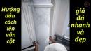 Hướng dẫn làm cột giả đá-sơn giả đá cẩm thạch