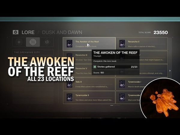 All 23 The Awoken of the Reef Lore Triumphs Guide - Item Locations [Destiny 2 Forsaken]