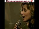 «Je t`aime» («Я тебя люблю»)
