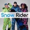 Сноубордические комбинезоны Snow Rider