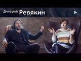 Дмитрий Ревякин. Духовный нокаут или миссия поэта (КАЛИНОВ МОСТ) 16+