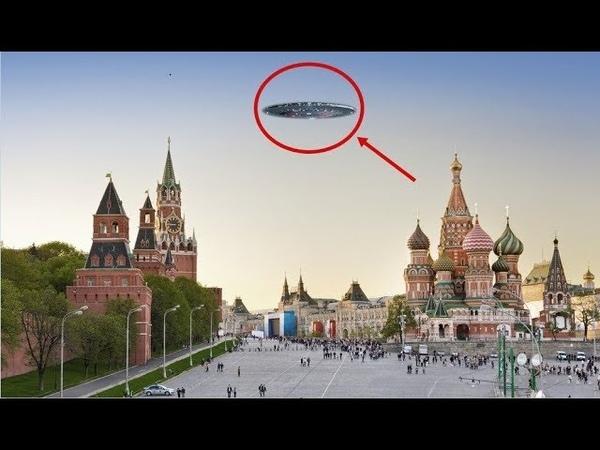 Инопланетяне встали на защиту России НЛО завис прямо над Москвой Очевидцы сняли на камеру видео