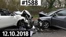 Новая подборка ДТП и аварий. «Дорожные войны!» за 12.10.2018. Видео № 1588.