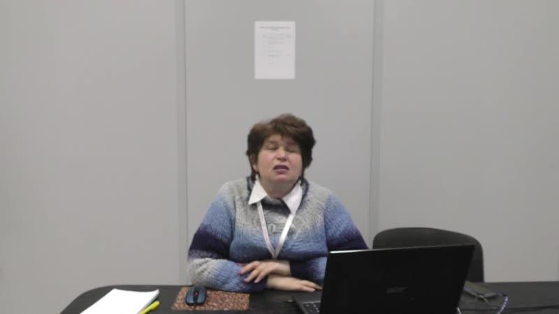 Отчетная видеоконференция по реализации проекта и о перспективах развития