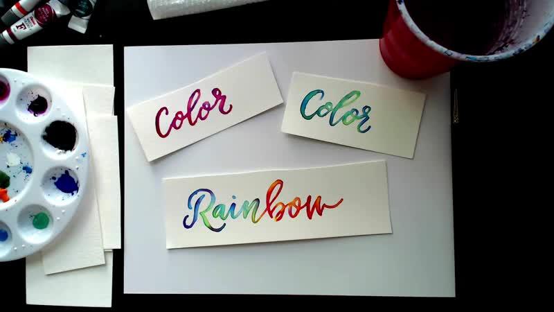 Teela. Create Colorful Rainbow Brush Lettering
