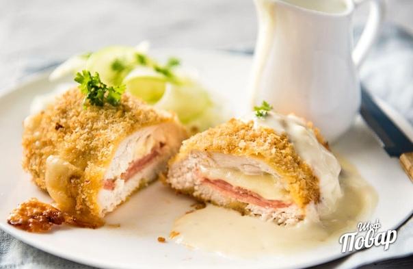 Кордон-блю: куриные котлеты с начинкой из ветчины и сыра