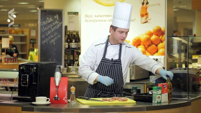 Стейк из свинины со сливочно сырным соусом