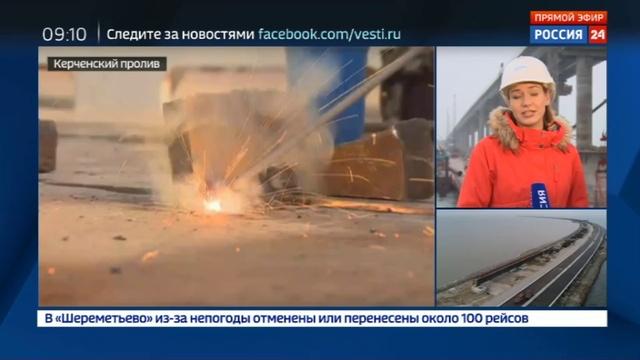 Новости на Россия 24 • Строители моста в Крым установили все опоры автодорожной части