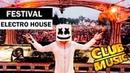 Клубняк 2018 🔥 Клубная Кислота 🔥 Electro House Party Music