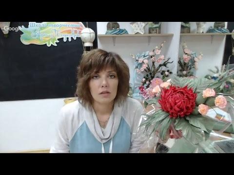 Бесплатный мастер класс Бюджетный букет свит дизайн Мастер Наталья Дроздова