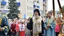 Свое 400 летие г Урюпинск встретил Крестным ходом и благодарственным молебным пением