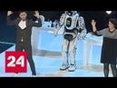 Телеканал Россия 24 выдал за самого современного робота России переодетого в костюм актёра