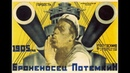 Battleship Potemkin Бронено́сец Потёмкин 1925 HD remastered English