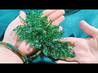 Веточка плюща / винограда из бисера своими руками. МК по бисероплетению.