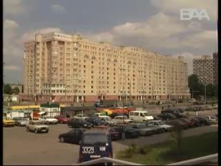 Минск (2000)