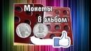 Собираю юбилейные монеты России 1992–1995 гг. Пополнение коллекции Державин, Вернадский