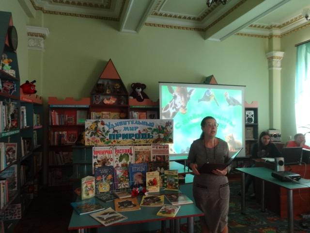 донецкая республиканская библиотека для детей, отдел обслуживания дошкольников и учащихся 1-4 классов, международный день защиты животных, удивительный мир природы